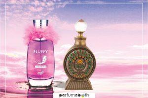Online Luxury Perfume